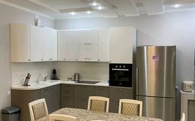 2-комнатная квартира, 90 м², 2/5 этаж помесячно, Сарайшык 2 — проспект Кабанбай Батыра за 250 000 〒 в Нур-Султане (Астана), Есиль р-н