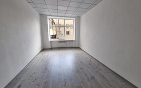 Офис площадью 23 м², проспект Нуркена Абдирова за 5 000 〒 в Караганде, Казыбек би р-н