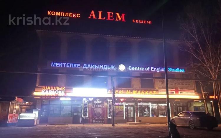 Магазин площадью 140 м², мкр Улжан-1, Мкр Улжан-1 за 400 000 〒 в Алматы, Алатауский р-н