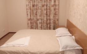 2-комнатная квартира, 65 м², 3/5 этаж посуточно, улица Манаса 7 — Абылай хана за 6 000 〒 в Нур-Султане (Астана)