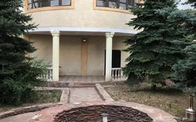 8-комнатный дом, 450 м², 11 сот., мкр Коктобе 42 — Роза Багланова за 120 млн 〒 в Алматы, Медеуский р-н