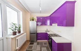 2-комнатная квартира, 58.4 м², 2/5 этаж, Е495 8 за 20.5 млн 〒 в Нур-Султане (Астана), Есиль р-н