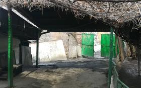 3-комнатный дом, 37.05 м², 8.6 сот., Туякбаева 64 за ~ 4.3 млн 〒 в Талгаре