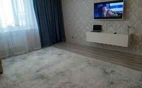 2-комнатная квартира, 70 м², 4/5 этаж, 10 23 за 21.5 млн 〒 в Аксае
