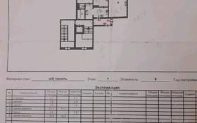 2-комнатная квартира, 50 м², 1/9 этаж, мкр Майкудук, Восток-3 18 за 14 млн 〒 в Караганде, Октябрьский р-н