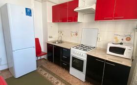 1-комнатная квартира, 43.4 м², 1/7 этаж, Мкр.Коктем за 12 млн 〒 в Талдыкоргане