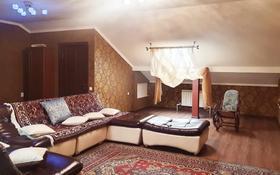 6-комнатный дом, 273 м², 6 сот., Муканова за 70 млн 〒 в Караганде, Казыбек би р-н