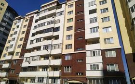2-комнатная квартира, 68 м², 4/9 этаж, Алгабас-1 — Рыскулова за 22.5 млн 〒 в Алматы, Алатауский р-н