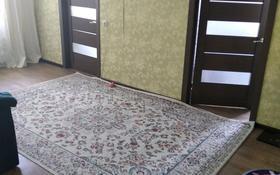 4-комнатная квартира, 62 м², 2/5 этаж, Автопарк 158 за 12 млн 〒 в Уральске