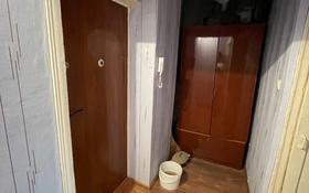 1-комнатная квартира, 33 м², 5/5 этаж, 1 микрорайон 17 за 6.4 млн 〒 в Таразе
