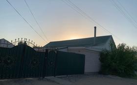 5-комнатный дом, 120 м², 8 сот., Береговой за 15 млн 〒 в Актобе, Старый город