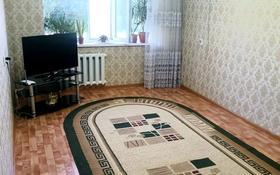 2-комнатная квартира, 55.2 м², 5/5 этаж, мкр Кунаева за 13.8 млн 〒 в Уральске, мкр Кунаева