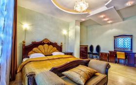 2-комнатная квартира, 66 м², 3 этаж посуточно, Ардагер, Алиби Жангелдин 67 за 25 000 〒 в Атырау, Ардагер