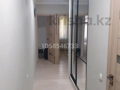 3-комнатная квартира, 63 м², 3/4 этаж, Шашкина 21 — Аль- Фараби за 29.5 млн 〒 в Алматы, Медеуский р-н