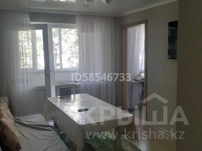 3-комнатная квартира, 63 м², 3/4 этаж, Шашкина 21 — Аль- Фараби за 29.5 млн 〒 в Алматы, Медеуский р-н — фото 9