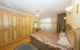4-комнатная квартира, 108.3 м², 2/9 этаж, Иманбаева 8/1 за 39 млн 〒 в Нур-Султане (Астана)
