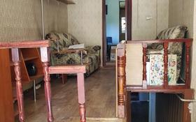 4-комнатный дом, 60 м², 1.3 сот., Демченко за 10 млн 〒 в Алматы, Медеуский р-н