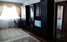 2-комнатная квартира, 35.8 м², 1/5 этаж, Шугыла 43 за 4.2 млн 〒 в