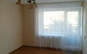 1-комнатная квартира, 34 м², 3/5 этаж помесячно, 4 микрорайон 26 за 30 000 〒 в Риддере