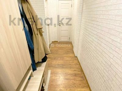 2-комнатная квартира, 43 м², 4/5 этаж, улица Нурмакова за 23.8 млн 〒 в Алматы, Алмалинский р-н