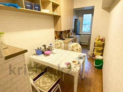 2-комнатная квартира, 43 м², 4/5 этаж, улица Нурмакова за 23.8 млн 〒 в Алматы, Алмалинский р-н — фото 2