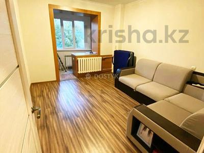 2-комнатная квартира, 43 м², 4/5 этаж, улица Нурмакова за 23.8 млн 〒 в Алматы, Алмалинский р-н — фото 3