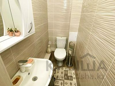 2-комнатная квартира, 43 м², 4/5 этаж, улица Нурмакова за 23.8 млн 〒 в Алматы, Алмалинский р-н — фото 5