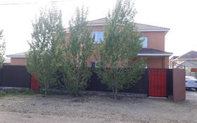 7-комнатный дом, 307.4 м², 10 сот., Қозыкөш 7 за 41.5 млн 〒 в Нур-Султане (Астана), Есиль р-н