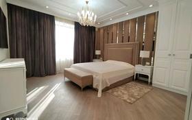 3-комнатная квартира, 110 м², 4/7 этаж помесячно, Митина 4 — Достык за 800 000 〒 в Алматы, Медеуский р-н