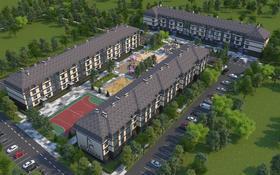 1-комнатная квартира, 46.52 м², Каирбекова 451 за ~ 10.2 млн 〒 в Костанае