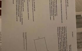 Участок 0.23 га, мкр Майкудук, Голубые пруды за 50 млн 〒 в Караганде, Октябрьский р-н