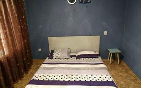 1-комнатная квартира, 19 м², 4/5 этаж посуточно, Лермонтова 92 — Короленко за 5 000 〒 в Павлодаре