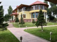 14-комнатный дом помесячно, 1150 м², 70 сот.