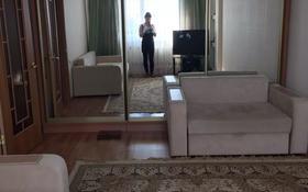 1-комнатная квартира, 40 м², 9/10 этаж, Сатпаева 31 — Момышулы за 14.9 млн 〒 в Нур-Султане (Астана), Алматы р-н