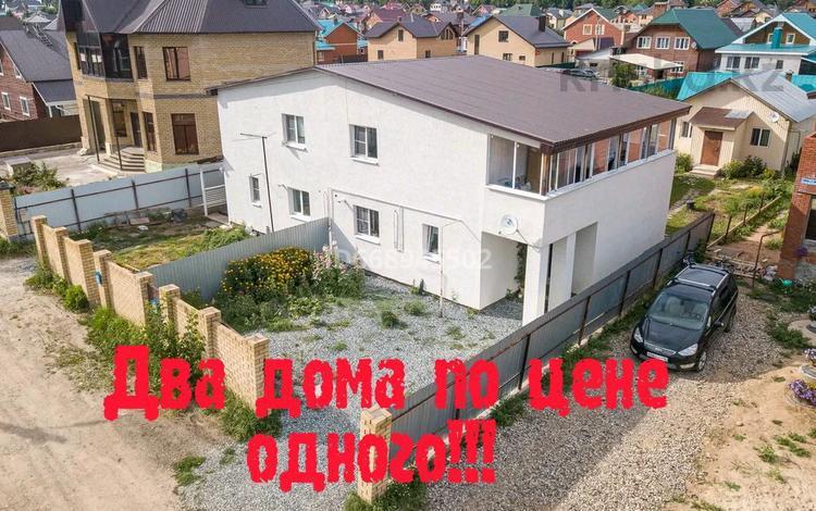 7-комнатный дом, 190 м², 5 сот., Салмачинская за ~ 3.4 млрд 〒 в Казани