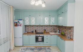 2-комнатная квартира, 69.2 м², 8/9 этаж, Достык 12 за 28.5 млн 〒 в Нур-Султане (Астана), Есиль р-н