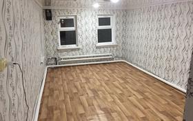 3-комнатный дом, 64 м², 2 сот., Чапаева 33 — Н.Назарбаев за 7 млн 〒 в Уральске