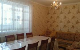 3-комнатная квартира, 78 м², 5/5 этаж, Мкр Сырдарья за 14 млн 〒 в