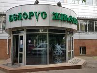 Магазин площадью 1100 м²