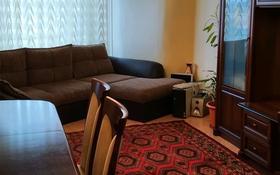 3-комнатная квартира, 64 м², Алиханова 39/3 за 19 млн 〒 в Караганде, Казыбек би р-н