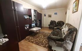 4-комнатная квартира, 60 м², 5/5 этаж, 7-й микрорайон 9 за 9 млн 〒 в Темиртау