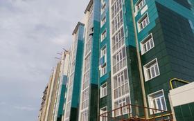1-комнатная квартира, 46 м², 5/9 этаж, Тауелсиздик 24 за 10.8 млн 〒 в Актобе