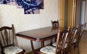 4-комнатная квартира, 112 м², 6/6 этаж, Мкр Наурыз 1 за 26.5 млн 〒 в Костанае
