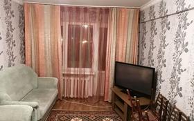 2-комнатная квартира, 46.8 м², 3/4 этаж помесячно, улица Агыбай Батыра 2 — Желтоксан за 70 000 〒 в Балхаше