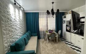 2-комнатная квартира, 50 м², 4/16 этаж, Кунаева 15/1 за 32 млн 〒 в Алматы, Медеуский р-н