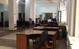 Офис площадью 352 м², Кабанбай батыра 34/1 — Кольцевое шоссе за 6 500 〒 в Нур-Султане (Астана), Есиль р-н