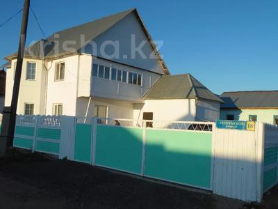 5-комнатный дом, 247 м², 8 сот., Зарапа Темирбекова 189 за 37 млн 〒 в Кокшетау
