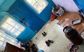 3-комнатный дом, 72 м², 1000 сот., Комарова 16 за 1.2 млн 〒 в