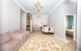 4-комнатная квартира, 100 м², 1/9 этаж, Омаровой 37 за 59.7 млн 〒 в Алматы, Медеуский р-н