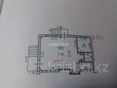 Магазин площадью 52 м², улица Астана за 14.5 млн 〒 в Усть-Каменогорске